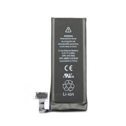 OEM iPhone 4S Baterie 1430mAh Li-Ion Polymer r.v.2015/2016/2017 (Bulk)