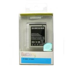 EB494358VU Samsung baterie Li-Ion 1350mAh (EU Blister)