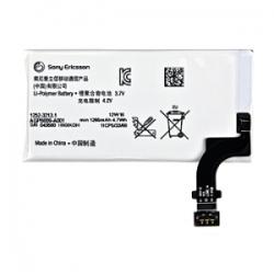 1252-3213 Sony Baterie 1265mAh Li-Pol (Bulk)