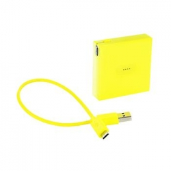 DC-18 Nokia USB Nabíječ Power Pack 1720 mAH Yellow