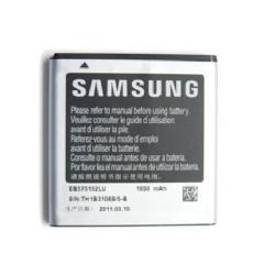 EB585157LU Samsung baterie Li-Ion 2000 mAh (Bulk)