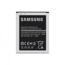 EB535163LU Samsung Baterie 2100mAh Li-Ion (EU Blister)