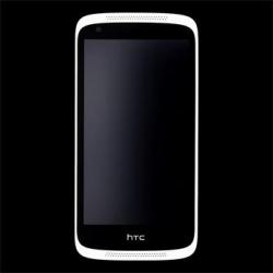 LCD Display + Dotyková Deska + Přední Kryt White pro HTC Desire 526g