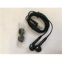 EO-EG920BBE Samsung Stereo HF 3,5mm vč. ovládání Black ( bulk)