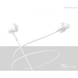 USAMS EP-17 High Fidelity In-Ear Stereo Headset 3,5mm White