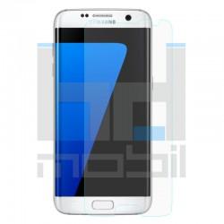 Samsung Galaxy S7 Edge - Ochranné sklo