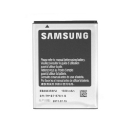 EB464358VU Samsung baterie Li-Ion 1300mAh (EU Blister)