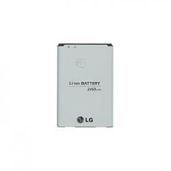 BL-59JH LG Baterie 2460mAh Li-Ion (Bulk)