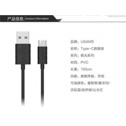 USAMS Datový Kabel Type C U-Gee Black (EU Blister)