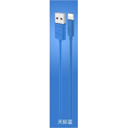 USAMS Datový Kabel Lightning U-Gee Blue (EU Blister)