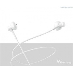 USAMS EP-17 High Fidelity In-Ear Stereo Headset 3,5mm White
